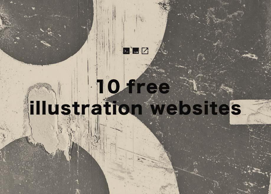 10 free illustration websites